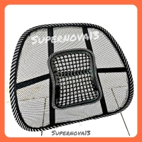 Lumbar support sandaran penyangga punggung jok mobil kursi kerja.