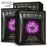 Bioaqua mexican daisy water