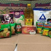Paket Sembako / Parcel Lebaran (Paket C)