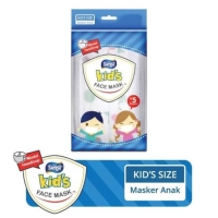 Masker Sensi Anak Headloop Kids Face Mask isi 5pcs
