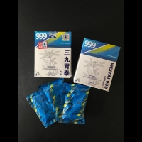 WEITAI 999 Granule 20 Gr 6's (asam lambung, maag kronis )