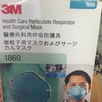 Masker N95 1860 asli 3M eceran