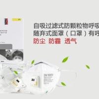 READY EARLOOP Masker 3M 9003V Original 100% Anti Virus