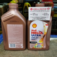Shell Helix Ultra 0w20 dexos full synthetic 1liter original asli 100%