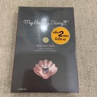MY BEAUTY DIARY black pearl mask - isi 2 pcs -masker muka bagus skali