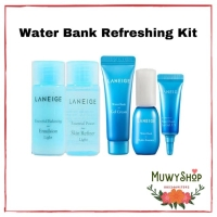 Laneige Water Bank Moisture Care Trial Kit 5 items