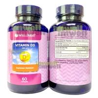 Wellness Vitamin D 400iu (60 Softgels) - 100% Original
