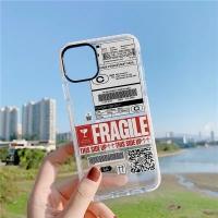 Fragile iPhone 7+/8+/X/XS/XS MAX/XR/11/11 PRO/11 PRO MAX