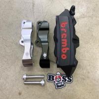Brembo M4 Monoblock 100mm Black + Bracket Tony Vespa Sprint Prima ABS