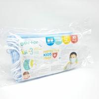 Lil Doctor Masker medis Earloop 3 lapis / 3 ply untuk anak 1 pack 10pc