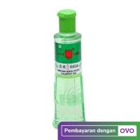 Cap Lang Minyak Kayu Putih 120 ml