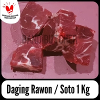Daging Sop Soto Rawon - Potongan Daging Paha Sapi untuk Sop Rawon Soto