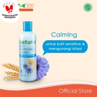 Natur-E 300 IU Calming Hand Body Lotion 245 ml