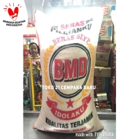 Beras BMD 25KG FULL | Setra Ramos Pulen Putih | White Rice 25 KG Murah