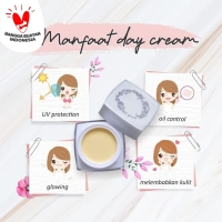 MS GLOW WHITENING DAY CREAM - CREAM SIANG MSGLOW