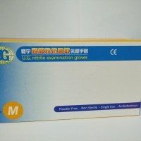 Gloves Nitrile Universal / Sarung Tangan Powder Free / Handscoon Glove