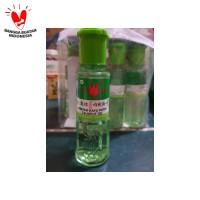 Minyak Kayu Putih Cap Lang 60 ml