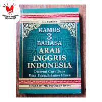 Kamus 3 Bahasa Arab - Inggris - Indonesia [BI-HJ]
