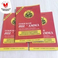 Juz Amma Saku 128 Halaman Dilengkapi Doa Tata Cara Shalat dan Wudhu