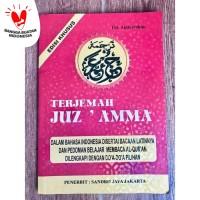 Juz Amma 104 halaman Dilengkapi Doa sehari-hari dan Asmaul Husna