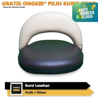 FUNIKA PRIME Kursi Lesehan Lipat - Coklat/Cream [SR001 CT-CE]