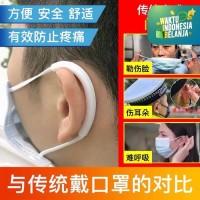 Karet Silicone telinga Masker Strap anti sakit kuping masker 3ply kn95