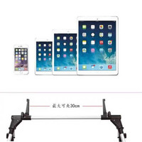baru SeenDa Lazypod Flexible Foldable Tablet PC Smartphone Stand -