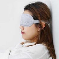 Xiaomi Sleeping Mask Penutup Mata 8H Cooling Eye Masker [Gray]