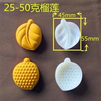 Cetakan Nastar Kue Bulan Mold Plunger/Mooncake 25-50gr Daun Durian