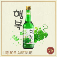 Happy Soju Grape / Anggur 360ml