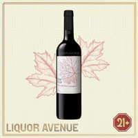 New Leaf Shiraz Cabernet Sauvignon Red Wine 750ml