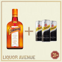 Cointreau Orange Liqueur 700ml + 3 Can Soda Water