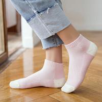 Wanita Cottton Low Cut Ankle Socks luar ruangan Sport Skid