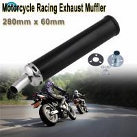 Om Muffler Pipa Knalpot 2 Tak Berisik 280mm Hitam Untuk Motor