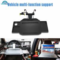 OM Car Laptop Mount Foldable Extendable Multi-Functional Tablet Desk