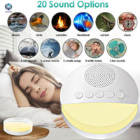White Noise Maine Night Light Sound Volume Adjustable Smart Timing