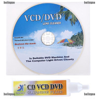 DVD VCD Player Laser Head Lens Cleaner Dry&Wet Disc Cleaning Kit