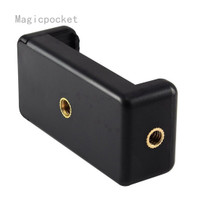 Magicpocket Alleghe Klip Holder Kamera Handphone Untuk Htc Iphone