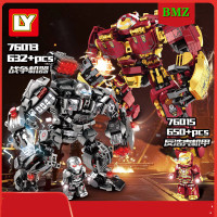 BMZ compatible with Lego 76013/76015 Avengers 4 Gears of War Patriot