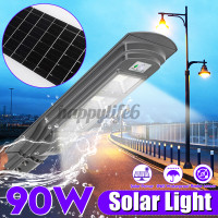 90W Wall Timing Outdoor Garden Lamp LED Solar Powered Street Light