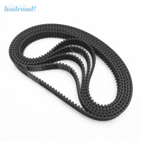 Timing Belt 535mm Ultra-light No Pollution Rubber Replacement