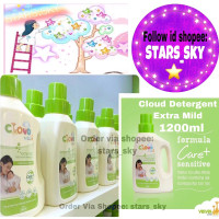TERBAIK Cloud Detergent Extra Mild Baby Laundry Detergent 1200ml by ve