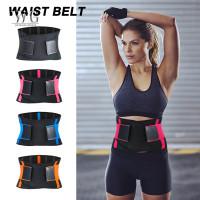 ♔WG♔ Adjustable Belt Sports Fitness Slimming Training Protective