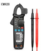 MESTEK CM82B RMS Digital Clamp meter DC AC Voltage Current