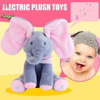Hellokimi Mainan Boneka Stuffed Plush Peekaboo Gajah Cilukba Untuk