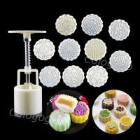 10pcs Stempel Cetakan Ukuran 100g Untuk Kue Bulan Dan Pastry