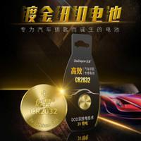 Doublepow Baterai Kancing Lithium Gold CR2025 3V 1 PCS