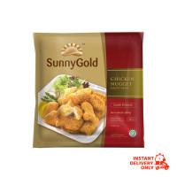 SUNNY GOLD CHICKEN NUGGET 500GR