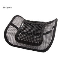 Dota_air Lumbar Support Back Massage Mesh Pillow Cushion for Car