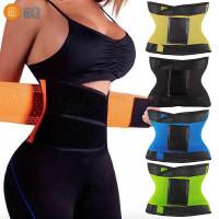 Trainer Belt Adjustable Support Band Slimming Body Shaper Exercise
